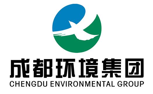 成都环境投资集团有限公司